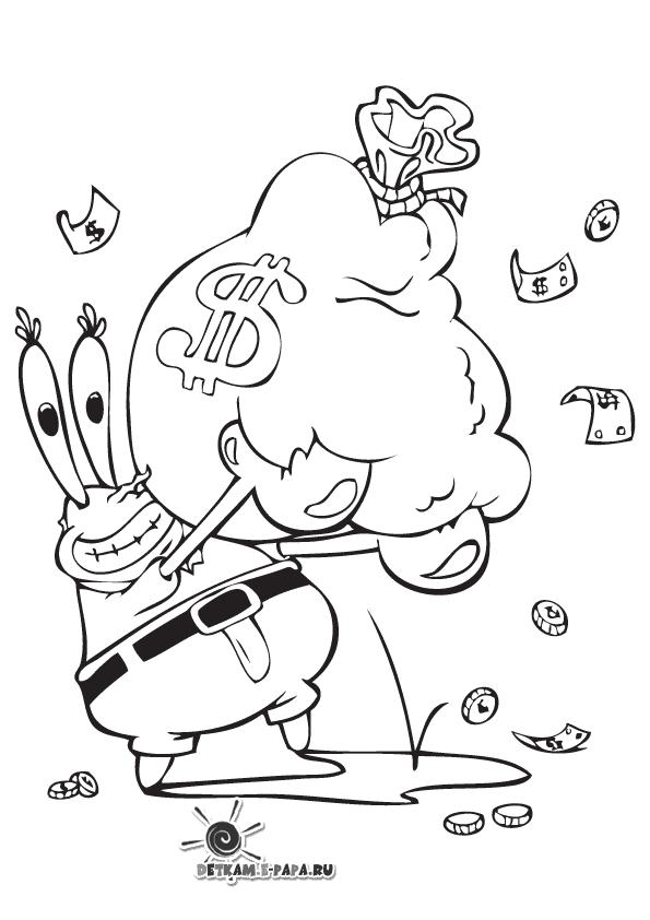 Disegni da colorare per bambini mr kreb for Spongebob da disegnare