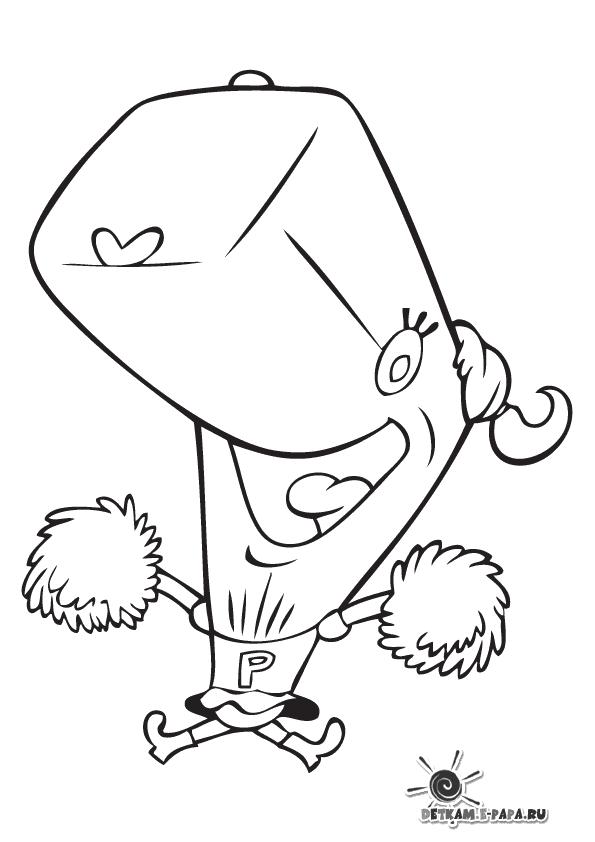 Disegni da colorare per bambini perla krabs for Spongebob da disegnare